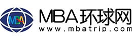 MBA环球网